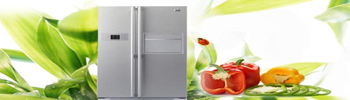 Sửa tủ lạnh tại nghệ an