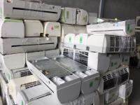 Mua bán máy lạnh cũ quận Thủ Đức
