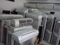 Thu mua máy lạnh cũ, máy lạnh cũ quận Bình Thạnh